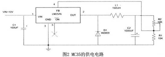 mc35i电源电路