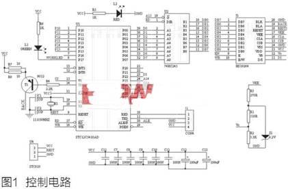 时钟电路如图2所示,采用ds1302时钟芯片