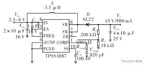 利用a/d采样峰值检测电路的信号